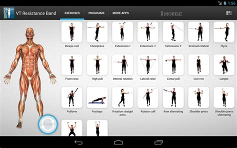 free cracked virtualtrainer resistance band free
