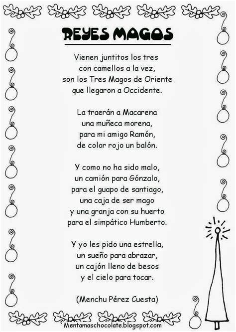 Httpcoplas O Versos De Despedida De Fin De Ao Del Jardin | esos locos bajitos de infantil poesias de navidad