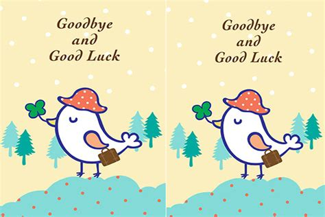 farewell card template printable 7 office farewell card 7 free psd eps vector free