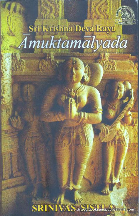 indian history book by krishna reddy pdf free jambudveep s indian history current affairs stories
