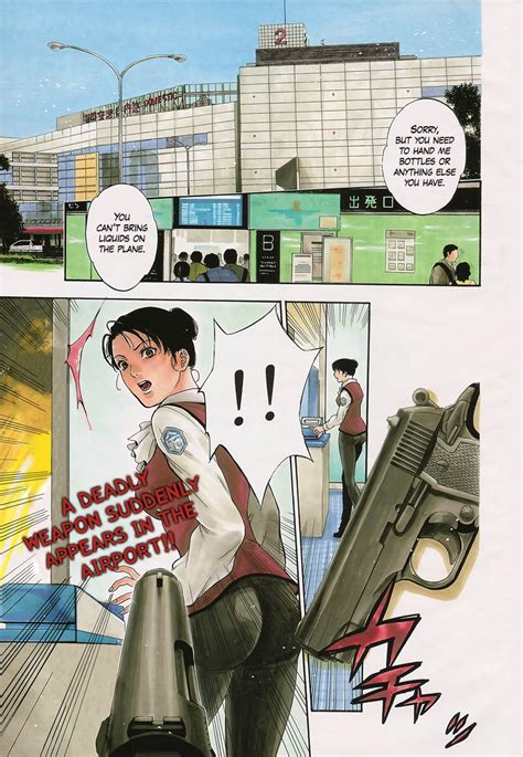 Komik Cabutan Bloody Monday Season2 bloody monday komik yang betemakan hacker is here iiware is here