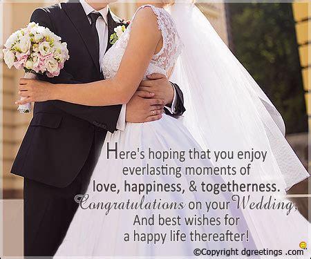 mariage congratulation message in marathi wedding congratulations card