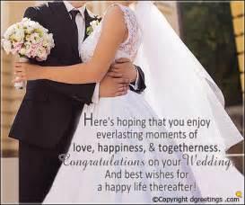 Wedding Wishes Christian Wedding Congratulations Card