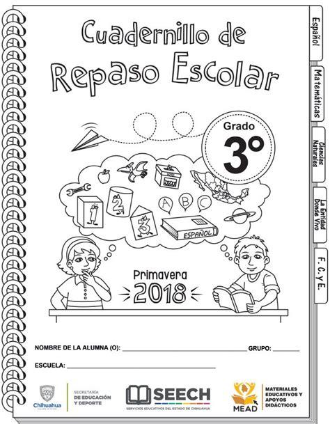 Cuadernillo De Repaso 2015 2016 | cuadernillo de repaso primavera 2015 primer grado material