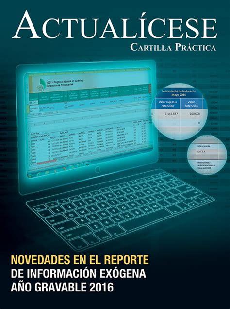 cartilla 2016 2017 informacin exgena enmedios magnticos para la cartilla pr 225 ctica novedades en el reporte de informaci 243 n