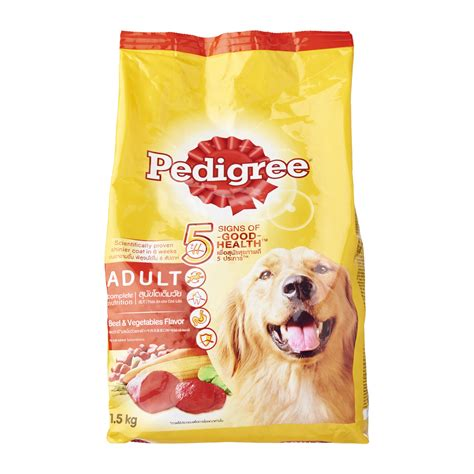 Pedigree Beef 1 5kg pedigree complete nutrition beef and vegetable