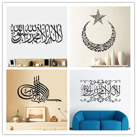 home decor on sale hot sale 5 designs islamic wall sticker home decor muslim