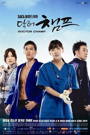 film seri good doctor korean drama download dr ch doctor ch 2010