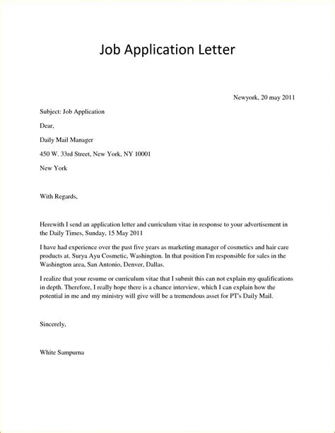 resume letter sample for job templates franklinfire co