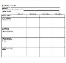 Printable Template by Sle Printable Lesson Plan Template 6 Free Documents