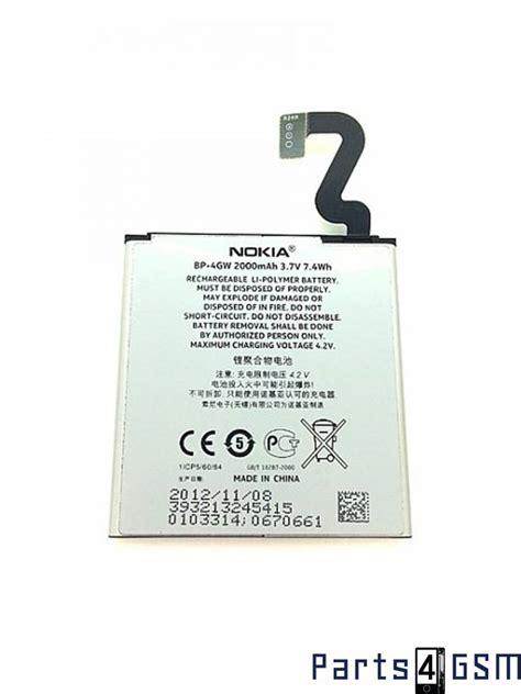Battery Baterai Batre Nokia Lumia 920 Bp 4gw Bp4gw nokia bp 4gw battery 2000mah nokia lumia 920 bulk parts4gsm