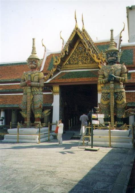 Thai Garden Northton thai palace northton