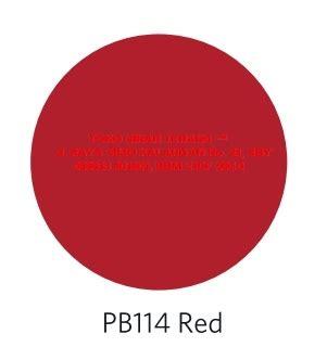 Cat Pylox Cat Semprot Pylox Warna Merah Hijau Biru Kuning jual pylox basic warna merah pb114 300 cc cat