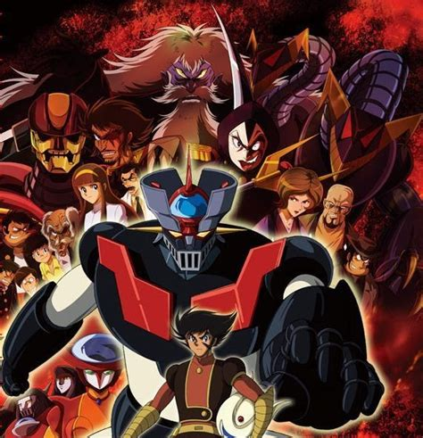 imagenes en movimiento de mazinger z mazinger s blog 30 years later new mazinger anime series