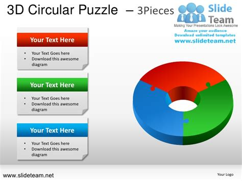 3d Cycle Circular Round Jigsaw Maze Piece Puzzle 3 Pieces Powerpoint Jigsaw Ppt