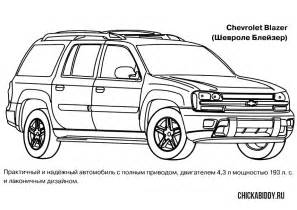 chevy coloring pages bestofcoloring