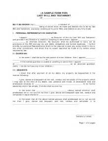 easy last will and testament free template last will and testament invitation templates last will