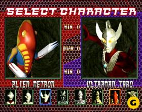 emuparadise ultraman fighting evolution ultraman fighting evolution gamespot