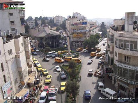 Square Palestina ramallah ramallah the clock square 11639 palestine
