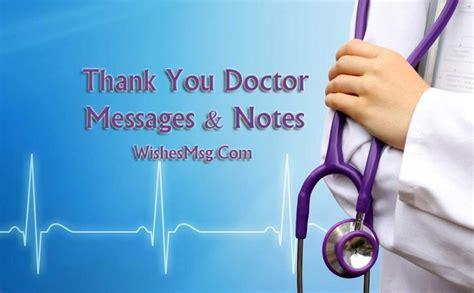 messages  doctor appreciation quotes