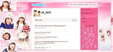 twitter layout explained crazy kuroneko