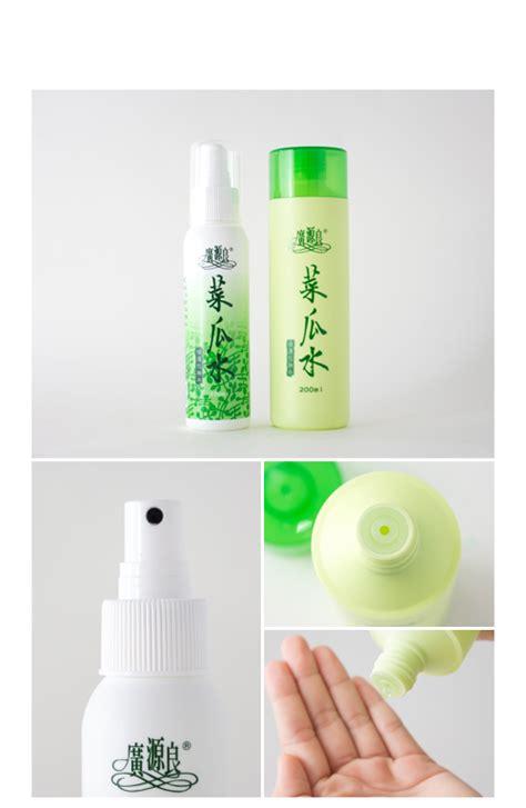 Box Kemasan Water 100ml 1 kyl广源良 luffa water 200ml spray 100ml hermo shop malaysia