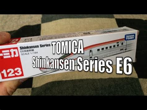 Tomica No123 Shinkansen Series E6 トミカ tomica e6 series shinkansen 新幹線e6系電車