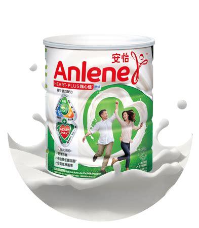 Anlene Plus