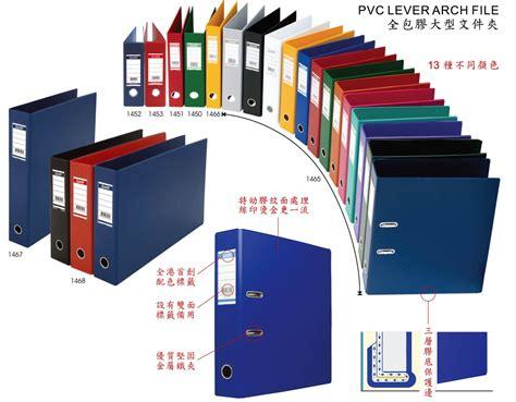 Lever Arch File Pvc A4 7 Cm Lilac bantex 1466 f4 2 quot 50mm lever arch file wah chit