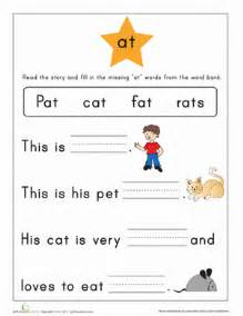 word family story at worksheet education com