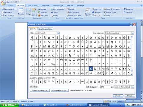 format conditionnel excel 2007 ligne entière comment ins 233 rer des caract 232 res sp 233 ciaux 4 m 233 thodes le blog