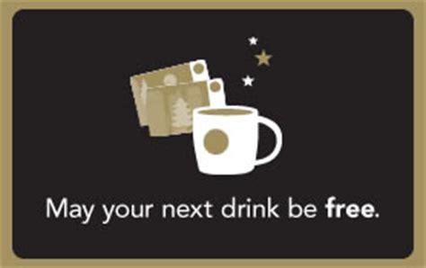 Starbucks Gift Card Balance Inquiry - my starbucks rewards starbucks coffee company