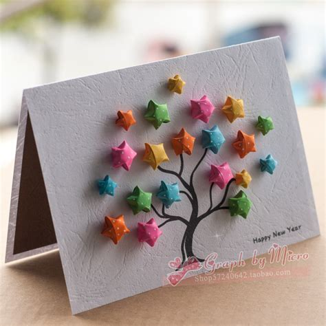 Free Gift Cards For Wish - free shipping high quality greeting card gift handmade greeting card three dimensional