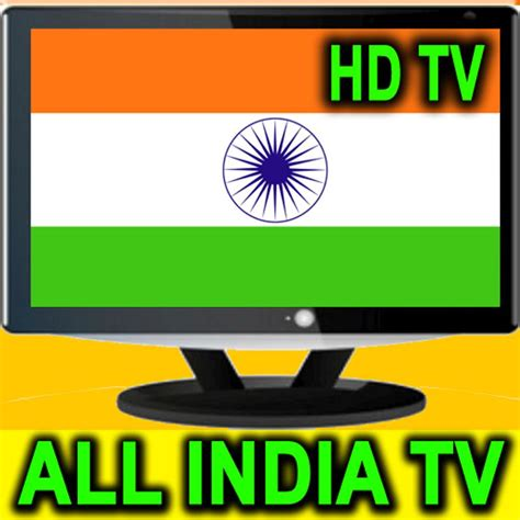live tv channels live india tv channels all hd apk free