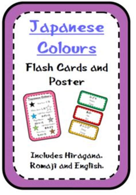printable japanese alphabet flash cards number charts 1 20 including pictures for numbers 1 10