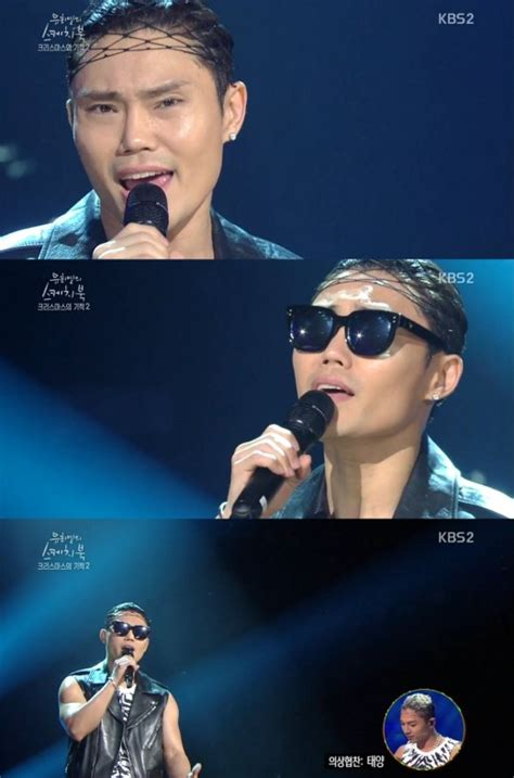 yhy sketchbook ikon article bum soo transforms into taeyang on