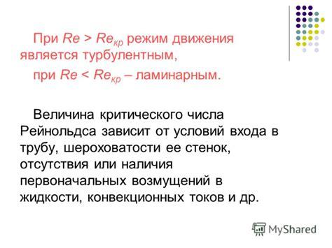 wann schreibt dass презентация на тему quot раздел 4 гидравлические