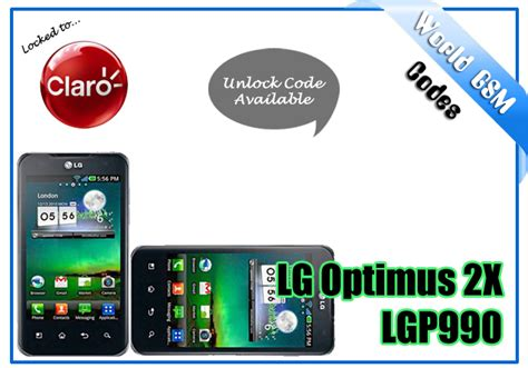 lg optimus black pattern unlock theunlock jul 3 2012