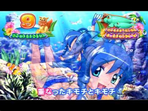 Pachipara 15 Umi Monogatari In Okinawa 2 Bljs 10079 Ps3 Japan Pachipara 15 Animation