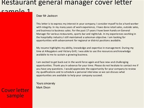 Resume Cover Letter Restaurant General Manager by Restaurant General Manager Cover Letter