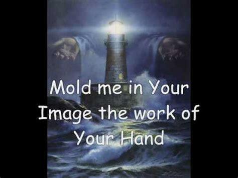 salt and light with lyrics
