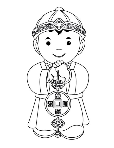 coloring pages of chinese new year free printable chinese new year 2018 coloring pages