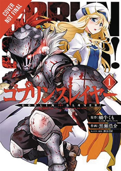 R Anime Goblin Slayer by Oct171993 Goblin Slayer Gn Vol 01 Previews World