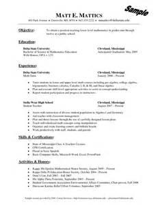 resume template sles of functional resumes