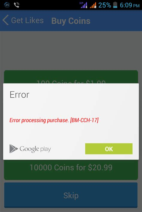 android in app purchase java android in app billing error quot error processing purchase bm cch 17 quot stack overflow