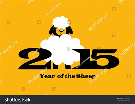 year of the sheep illustration of new year 2015 year of the sheep on