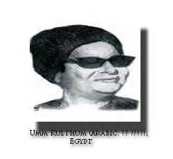 maria callas umm kulthum cinema and movies the divine voices of umm kulthum