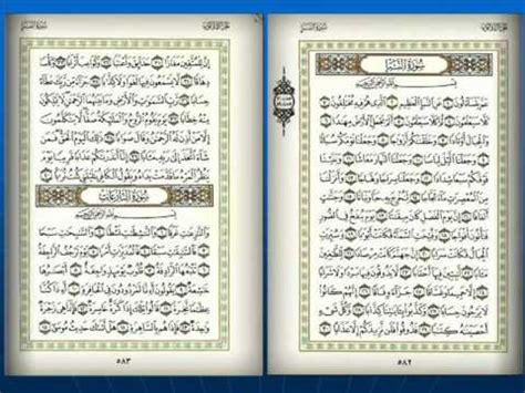 Download Mp3 Al Quran Surat An Naba | para 30 hifz an naba 78 part 4 youtube