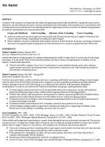 resume sample human services counselor resume sample