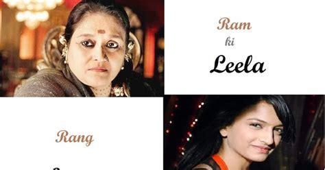 biography of movie rang ram ki leela rang layegi serial on life ok story